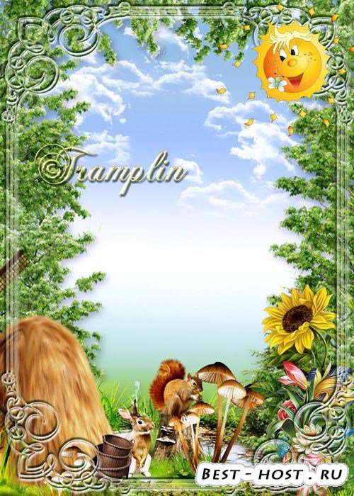 Летняя рамка – Лес, солнышко, подсолнух, белочка и кролик