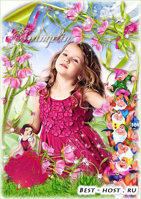 Детская цветочная рамка с героями мультфильма Белоснежка и Семь гномов