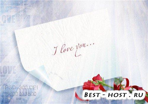 Нежный PSD исходник с красными розами в красно-серых тонах - Я тебя люблю