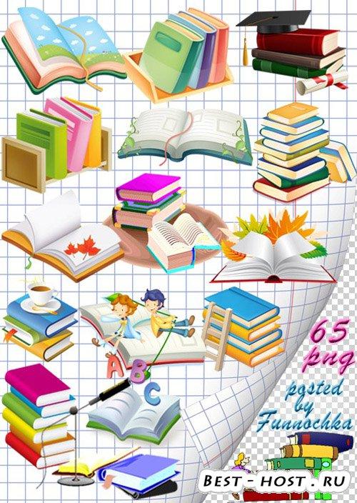 Vector Books for designers – Векторные рисунки книг