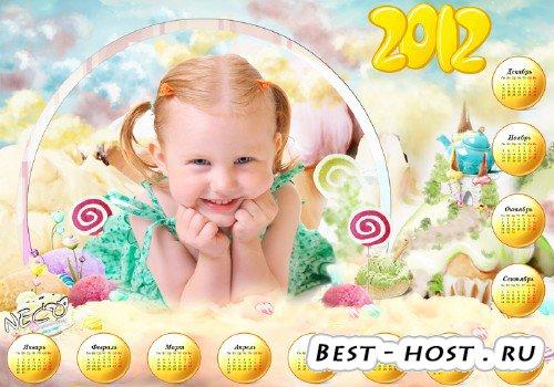 Красивый детский календарь 2012 с вырезом для фото - Сладкое королевство