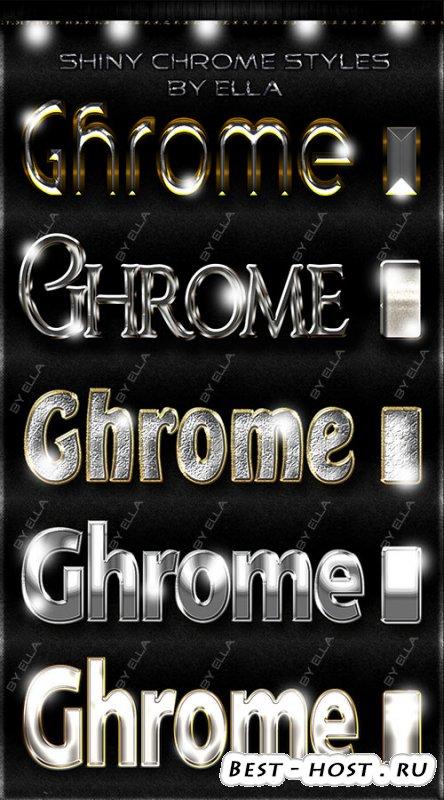 Качественные стили для дизайна в фотошоп -Хром