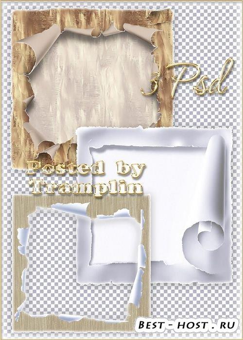 3 Psd исходника  - Рваные листы бумаги