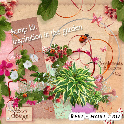 Скрап набор - Inspiration in the garden