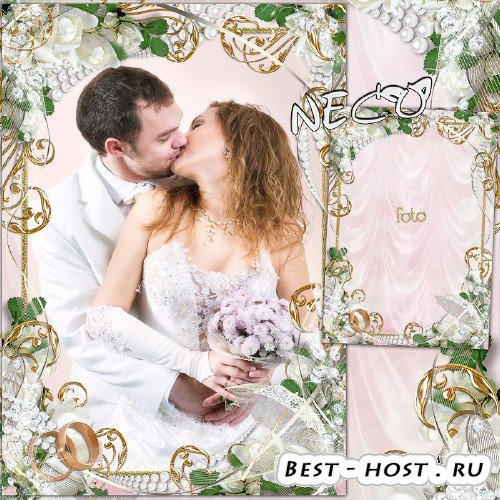 Свадебная рамка с белыми розами, жемчугом и кольцами - Будь всегда со мной