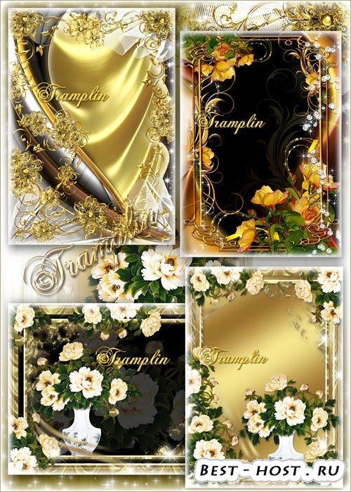 Цветочные рамки для фото – В розах золото лучей красным жаром разливается