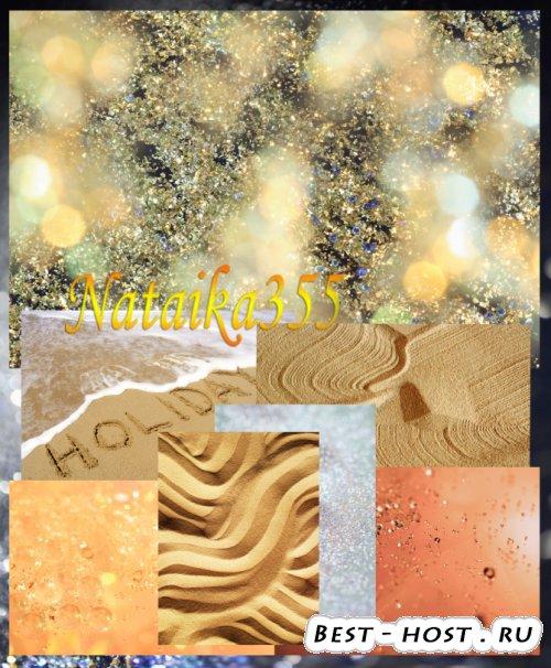 Сборка песочных фонов - Россыпь блестящего песка