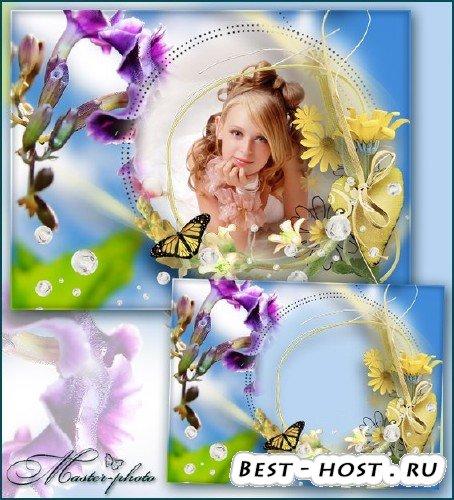 Нежная рамочка для фотошопа - Подари мне аромат цветов