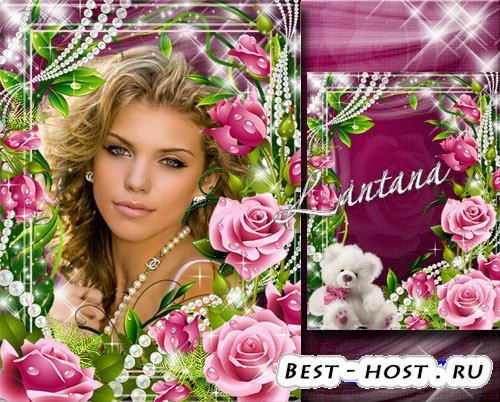Рамка для фото - Розы и жемчуг, как нежен их цвет