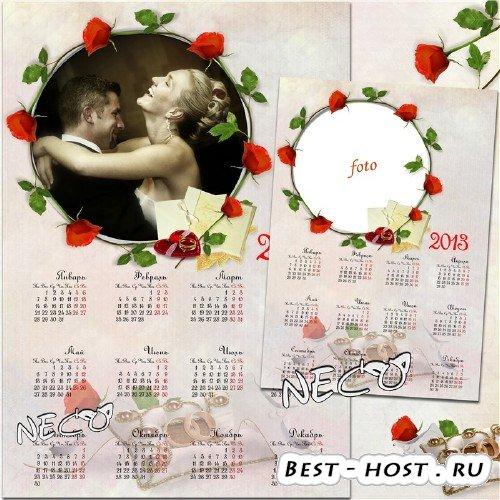 Стильный свадебный скрап календарь с рамкой из роз на 2013 год
