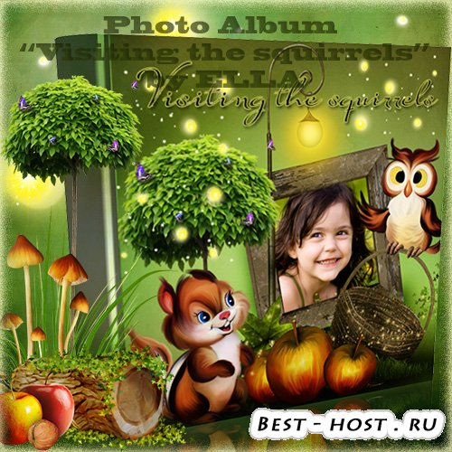 Сказочно-красивый детский фотоальбом-В гостях у белочки