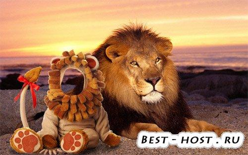 Шаблон для фотошоп - маленький лев