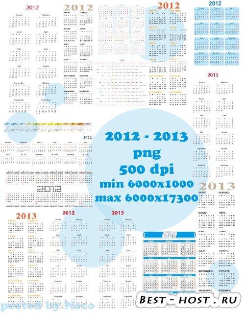 Сетка календарная PNG 2012, 2013