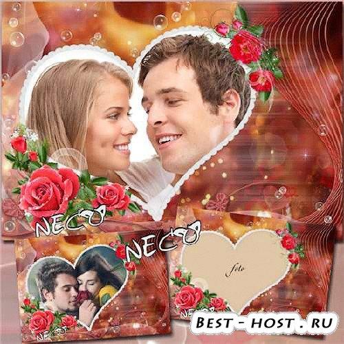 Романтическая красивая рамка с розами - Двойное счастье