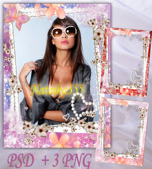 Рамка для фотошоп - Коктейль из россыпи цветов