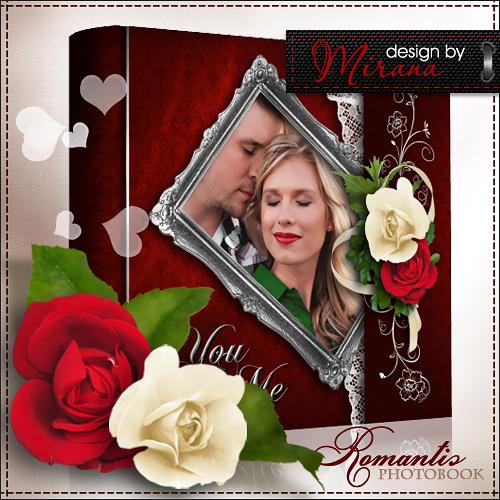 Необыкновенно романтичный  фотоальбом для влюбленных  - Ты и Я