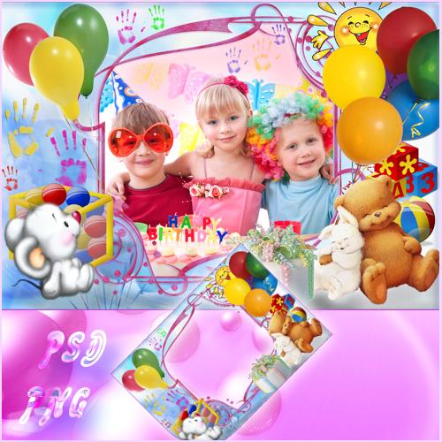 Фоторамка детская - Мой веселый день рождения