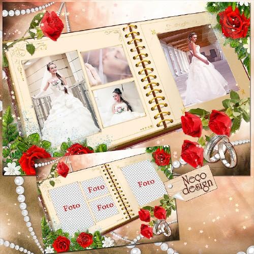 Свадебная рамка коллаж в виде книги на четыре фотографии
