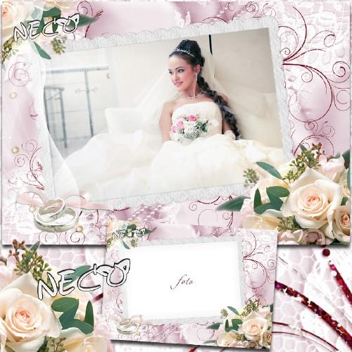 Элегантная свадебная  рамка - Свадебное изящество
