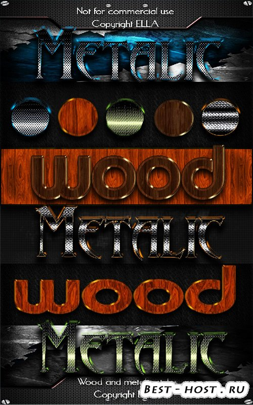 Металлические и деревьянные стили для Photoshop