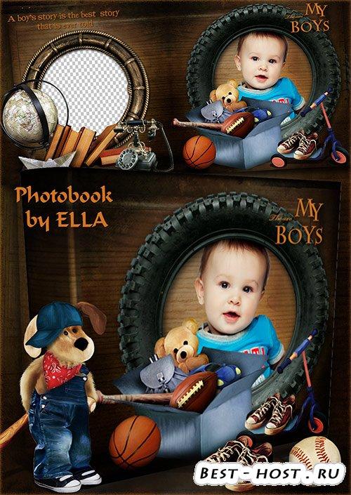 Красивый фотоальбом для маленьких озорников-Мальчишеские фантазии