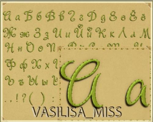 Алфавит для фотошопа выполненный в виде букв с колючками