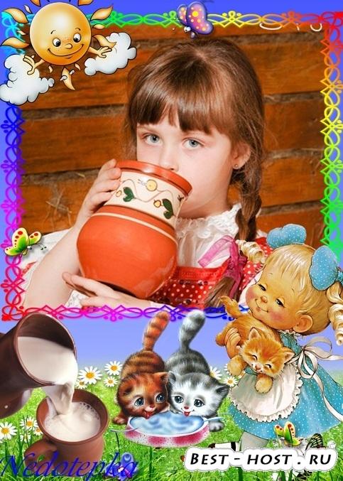 Детская рамка – Пейте, пейте молоко