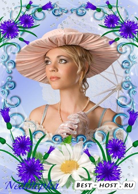 Женская рамка - Голубые васильки