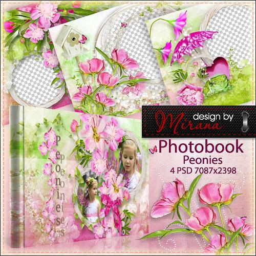 Великолепная фотокнига (обложка и три разворота) - Пионы в моем саду