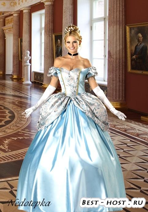 Женский шаблон - Ты пришла королевой на сказочный бал