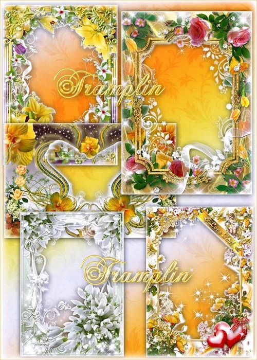Рамки для фото цветочные – Посади цветок на благо мира – Зазвучит в нём пла ...