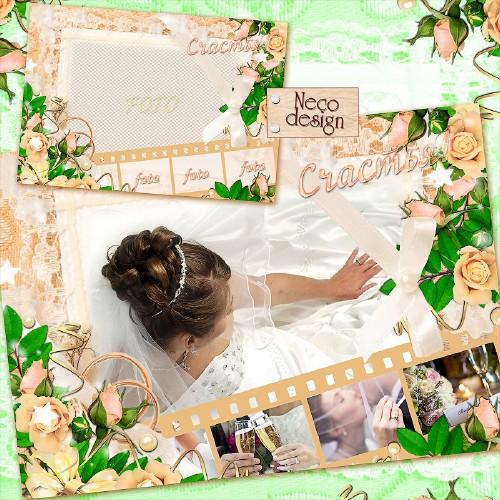 Свадебная рамка - коллаж с розами  и кружевами на четыре фотографии с фотоп ...