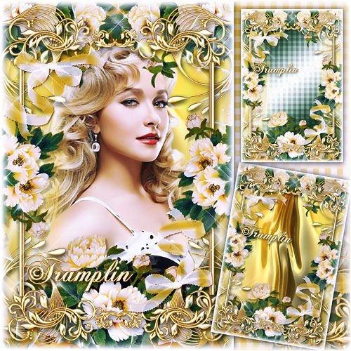 Цветочная рамка для фото два фона – Нежность в золоте и розе