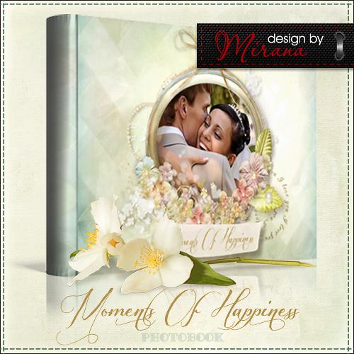 Великолепная свадебная фотокнига (обложка и три разворота) - Моменты нашего ...