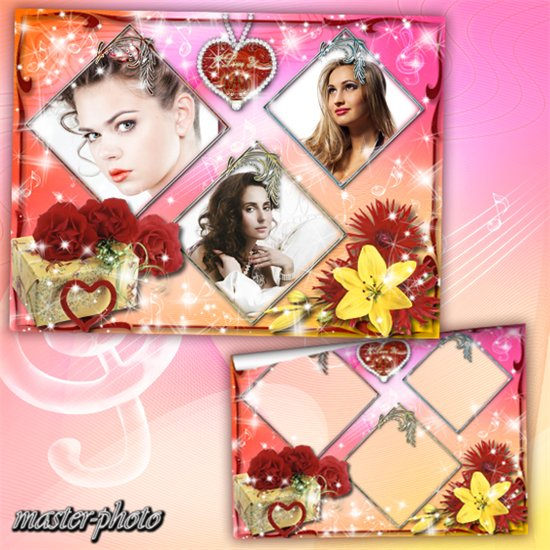 Романтическая рамка для фото шопа – Тебе моя любов