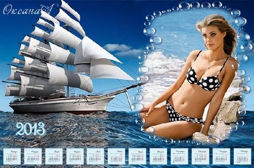 Календарь на 2013 год - Путешествие под белыми парусами
