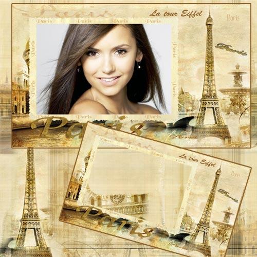 Рамка для фото - Путешествие в Париж