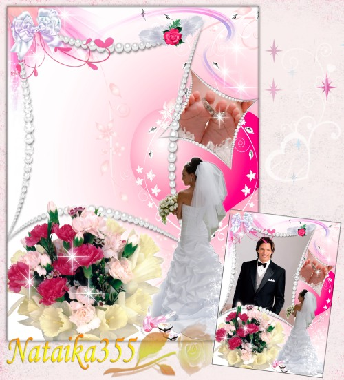 Свадебная рамка -  Любовь и свадьба, есть ли между ними связь