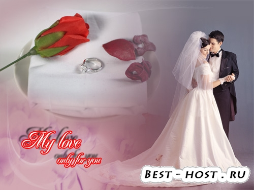 PSD исходник - My love only for you!