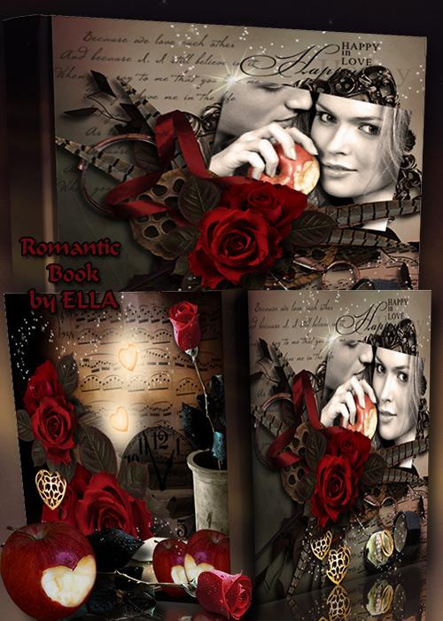 Элегантный романтический фотоальбом -История нашей любви