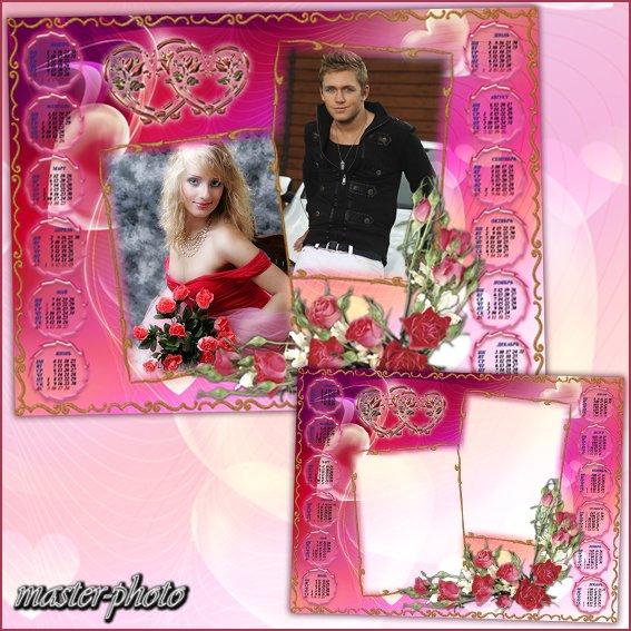 Романтичекая рамка-календарь Прекрасное мгновение