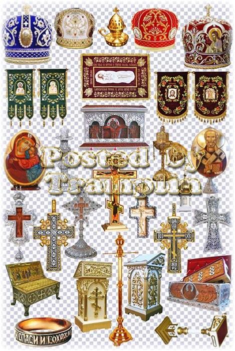 Сборник православного Клипарта- Кресты, кольца, иконы