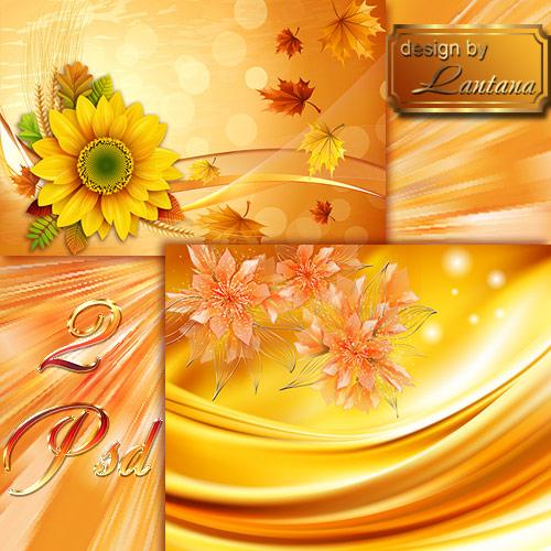 PSD исходники - Осенние цветы согрели душу светом