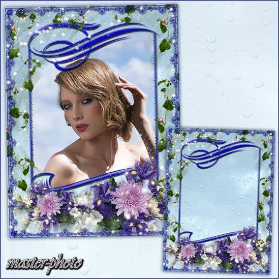 Романтическая рамка для фотошопа - Весенний дождик