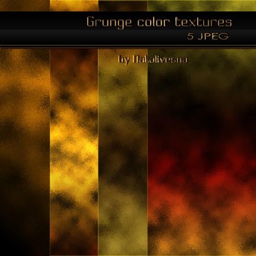 Гранжевые цветные текстуры для Photoshop