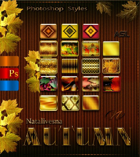 Осенние стили для Photoshop