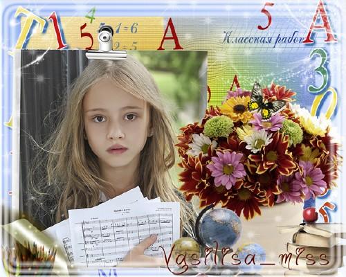 Красивая школьная фоторамка с букетом осенних цветов на школьном фоне