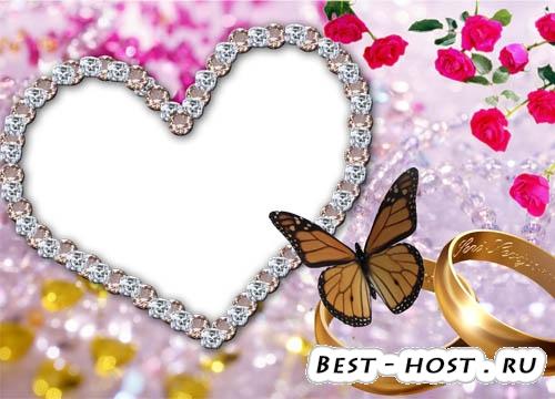 Свадебная рамка для фотографий - Бабочка!