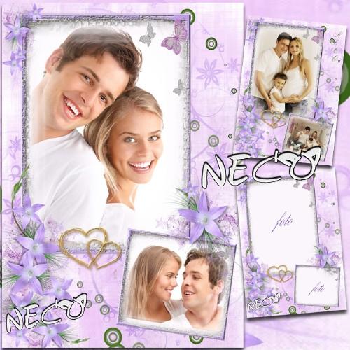 Красивая сиреневая рамка с цветами - Для всей семьи