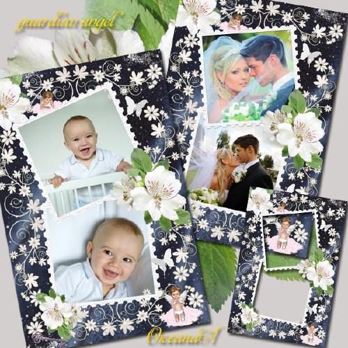 Нежная романтическая рамка на 2 фото - У каждого есть свой ангел хранитель